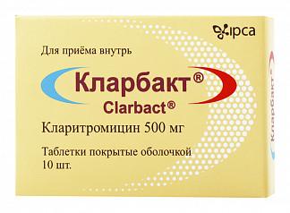 Кларбакт 500мг 10 шт. таблетки покрытые оболочкой