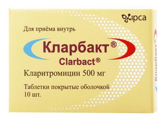 Кларбакт 500мг 10 шт. таблетки покрытые оболочкой, фото №1