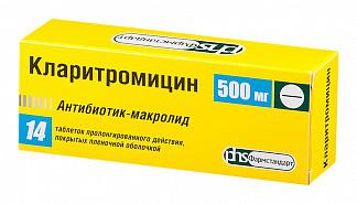 Кларитромицин 500мг 14 шт. таблетки пролонгированного действия покрытые пленочной оболочкой