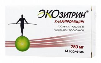Кларитромицин экозитрин 250мг 14 шт. таблетки покрытые пленочной оболочкой
