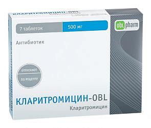 Кларитромицин-obl 500мг 7 шт. таблетки покрытые пленочной оболочкой