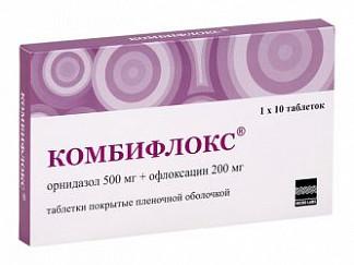 Комбифлокс 10 шт. таблетки покрытые пленочной оболочкой