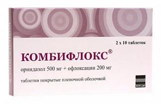Комбифлокс 20 шт. таблетки покрытые пленочной оболочкой