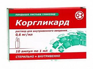 Коргликард 0,6мг/мл 1мл 10 шт. раствор для внутривенного введения