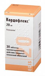 Кордафлекс 20мг 30 шт. таблетки пролонгированного действия покрытые пленочной оболочкой
