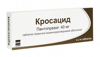 Кросацид 40мг 28 шт. таблетки покрытые кишечнорастворимой оболочкой