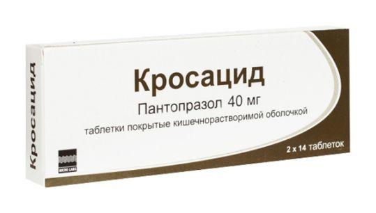 Кросацид 40мг 28 шт. таблетки покрытые кишечнорастворимой оболочкой, фото №1