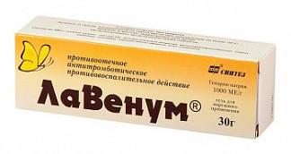 Лавенум 30г гель для наружного применения