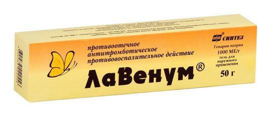 Лавенум 50г гель для наружного применения, фото №1