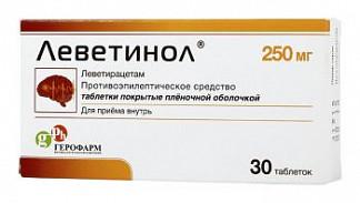 Леветинол 250мг 30 шт. таблетки