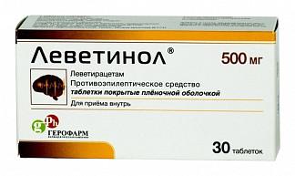 Леветинол 500мг 30 шт. таблетки