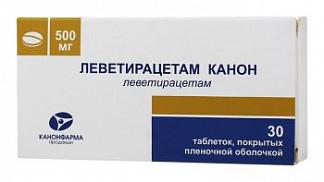 Леветирацетам канон 500мг 30 шт. таблетки покрытые пленочной оболочкой