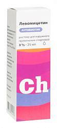 Левомицетин 3% 25мл раствор для наружного применения спиртовой