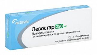 Левостар 250мг 10 шт. таблетки покрытые пленочной оболочкой