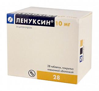 Ленуксин 10мг 28 шт. таблетки покрытые пленочной оболочкой