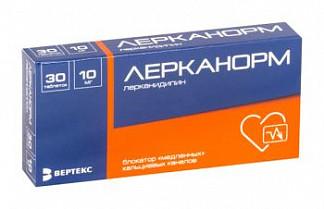 Лерканорм 10мг 30 шт. таблетки покрытые пленочной оболочкой