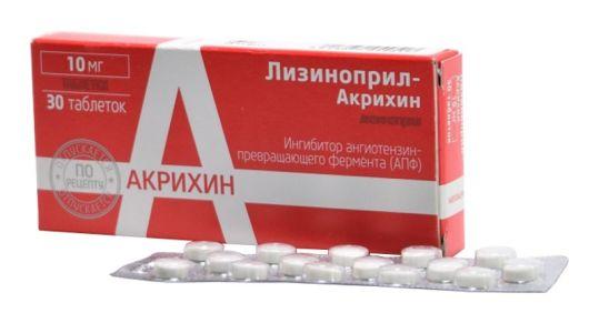 Лизиноприл-акрихин 10мг 30 шт. таблетки, фото №1