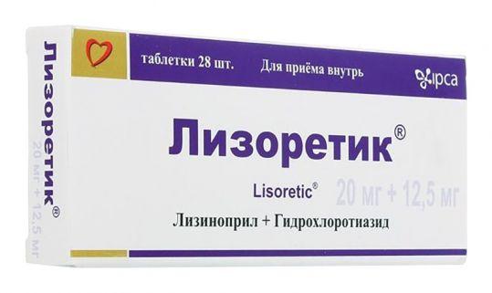 Лизоретик 20мг+12,5мг 28 шт. таблетки, фото №1