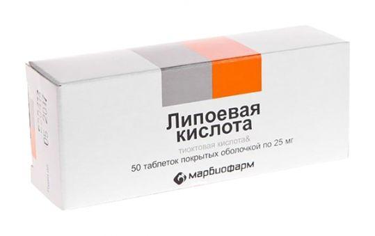 Липоевая кислота 25мг 50 шт. таблетки покрытые оболочкой, фото №1