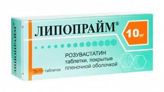 Липопрайм 10мг 30 шт. таблетки покрытые пленочной оболочкой