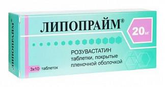 Липопрайм 20мг 30 шт. таблетки покрытые пленочной оболочкой