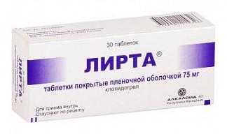 Лирта 75мг 30 шт. таблетки покрытые пленочной оболочкой