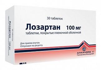 Лозартан 100мг 30 шт. таблетки покрытые пленочной оболочкой