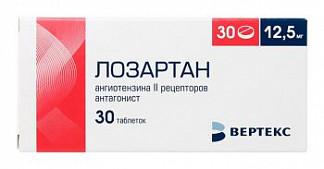 Лозартан-вертекс 12,5мг 30 шт. таблетки покрытые пленочной оболочкой