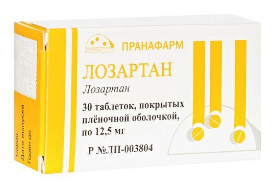 Лозартан 12,5мг 30 шт. таблетки покрытые пленочной оболочкой, фото №1