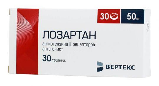 Лозартан-вертекс 50мг 30 шт. таблетки покрытые пленочной оболочкой, фото №1