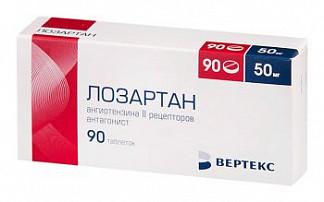Лозартан-вертекс 50мг 90 шт. таблетки покрытые пленочной оболочкой