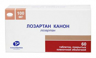 Лозартан канон 100мг 60 шт. таблетки покрытые пленочной оболочкой