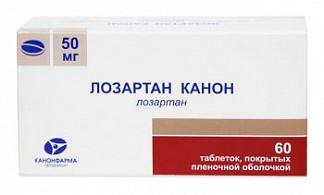 Лозартан канон 50мг 60 шт. таблетки покрытые пленочной оболочкой