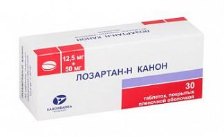 Лозартан-н канон 50мг+12,5мг 30 шт. таблетки покрытые пленочной оболочкой
