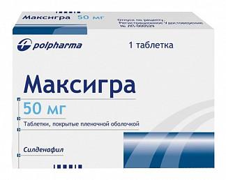 Максигра 50мг 1 шт. таблетки покрытые пленочной оболочкой польфарма