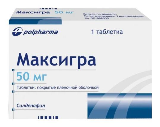 Максигра 50мг 1 шт. таблетки покрытые пленочной оболочкой польфарма, фото №1