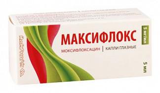 Максифлокс 5мг/мл 5мл капли глазные