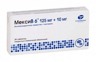 Мексив 6 125мг+10мг 30 шт. таблетки покрытые пленочной оболочкой