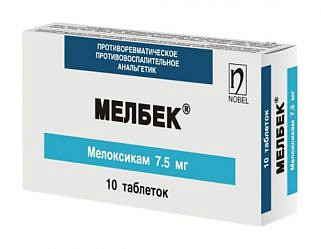 Мелбек 7,5мг 10 шт. таблетки нобел илач санайи ве тиджарет а.ш.