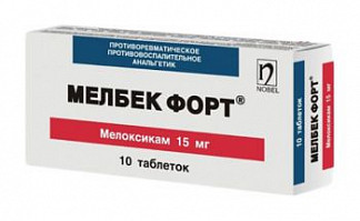 Мелбек форте 15мг 10 шт. таблетки нобел илач санайи ве тиджарет а.ш.