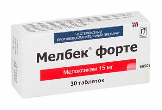 Мелбек форте 15мг 30 шт. таблетки нобел илач санайи ве тиджарет а.ш.