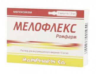 Мелофлекс 10мг/мл 1,5мл 3 шт. раствор для инъекций