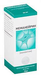 Меманейрин