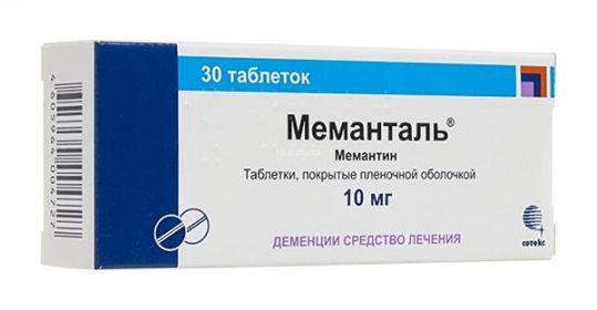 Меманталь 10мг 30 шт. таблетки покрытые пленочной оболочкой, фото №1