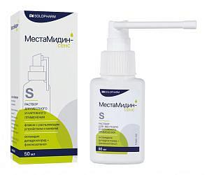 Местамидин-сенс 50мл раствор для местного и наружного применения флакон с распылителем и канюлей