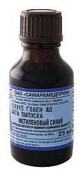 Синька медицинская купить в москве
