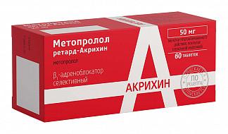 Метопролол-акрихин 50мг 60 шт. таблетки