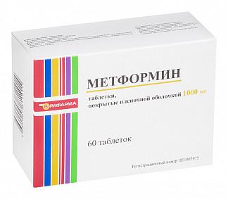 Метформин 1000мг 60 шт. таблетки покрытые пленочной оболочкой