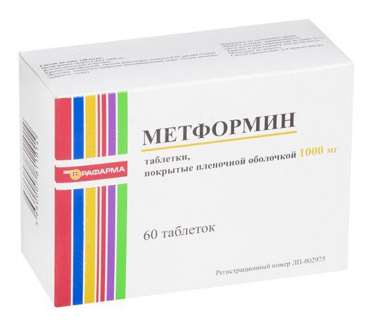 Метформин 1000мг 60 шт. таблетки покрытые пленочной оболочкой, фото №1