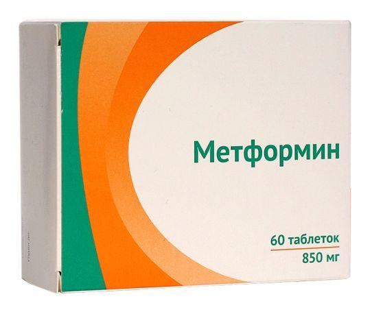 Метформин 850мг 60 шт. таблетки, фото №1